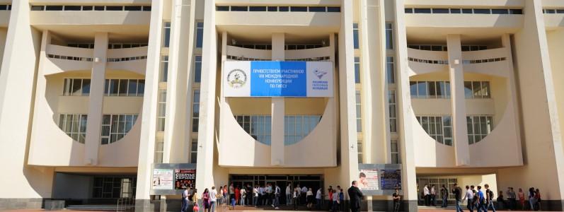VIII конференция Республика Адыгея